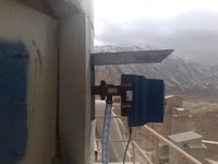 Dust monitor at Shahroud Cement